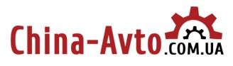 Каталог запчастей для китайских автомобилей в Украине — China-Avto.com.ua